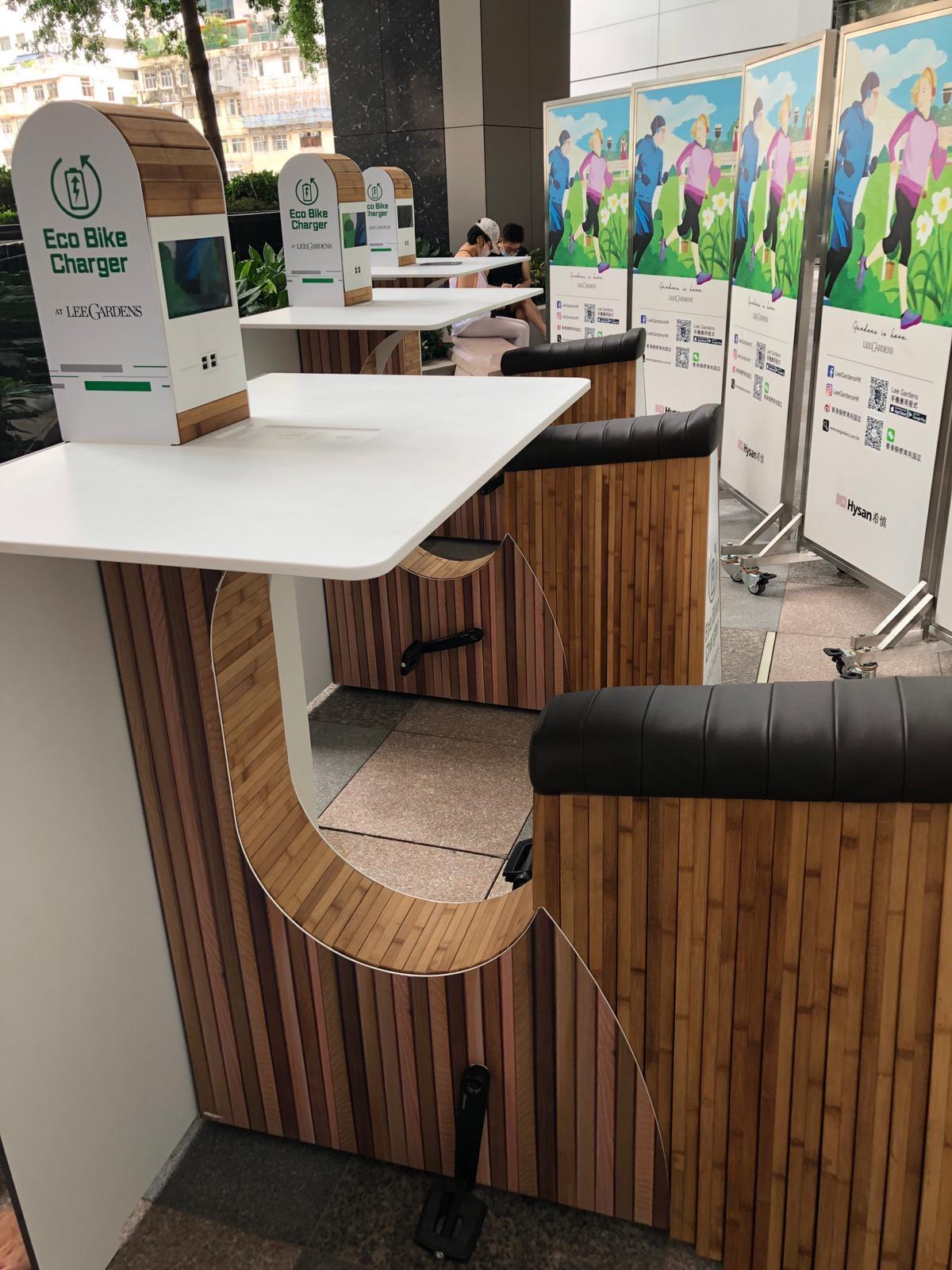 Eco Renewable Energy | WeWatt Bikes Hysan Shopping Mall
